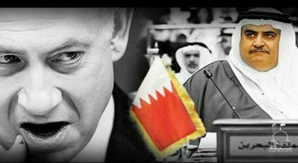 البحرين و اسرائيل