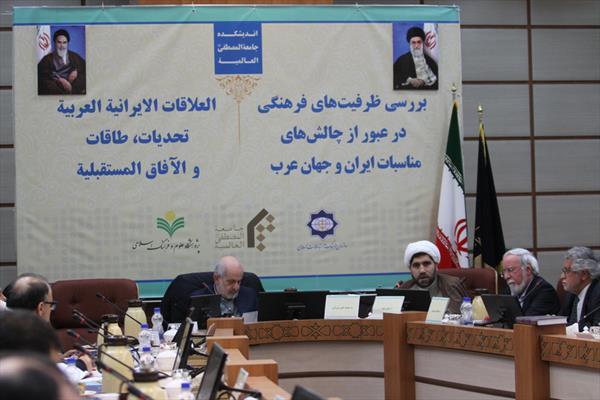 الحوار الثقافي بين إيران والدول العربية