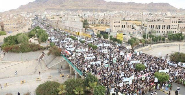 """حشد جماهيري كبير بحضور الحوثي في مسيرة """"الوفاء لدماء الشهداء"""""""
