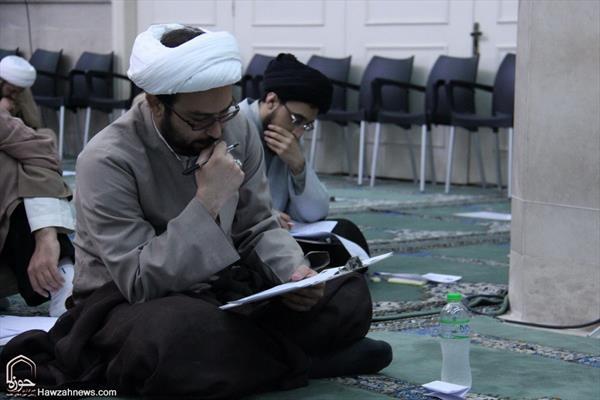 اختبار القبول في مؤسسة التعليم العالي للفقه والعلوم الإسلامية بقم المقدسة