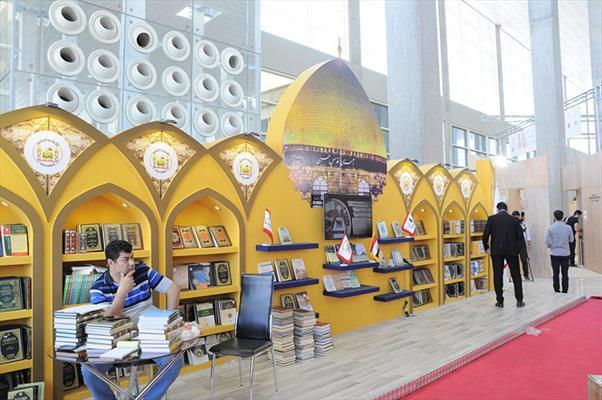 نتاجات العتبة الحسينية الثقافية والفكرية في أكبر معرض دولي في الشرق الأوسط
