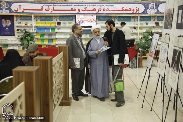المعرض الدولي الـ ۲۵ للقرآن الكريم في طهران