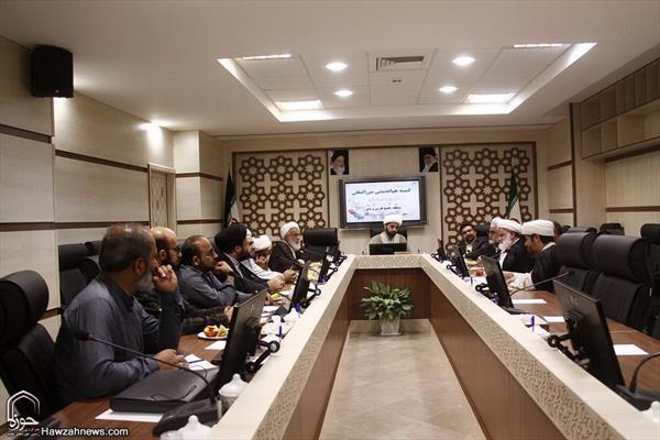 اجتماع لجنة الندوة الدولية لمنطقة الخليج الفارسي واليمن بقم المقدسة