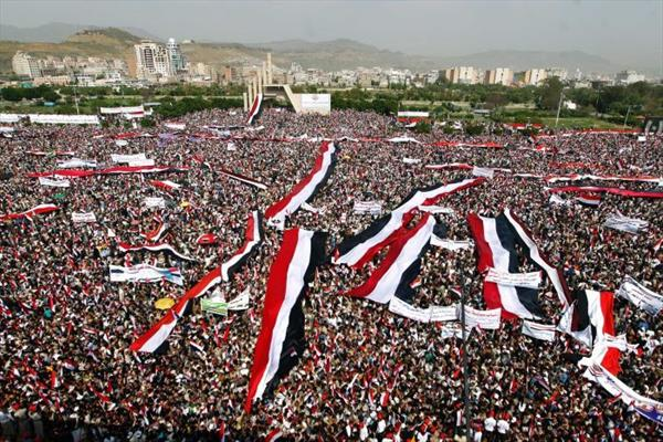 الشعب اليمني