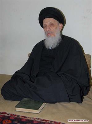 المرجع الديني سماحة السيد محمد سعيد الحكيم
