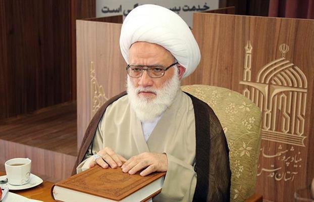 آيت الله الشيخ محمد اليعقوبي من علماء العراق