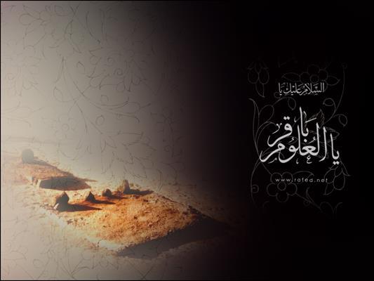 استشهاد الإمام محمد الباقر (عليه السلام)