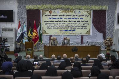 مؤتمرَ الإمام الحسن (عليه السلام) العلميّ