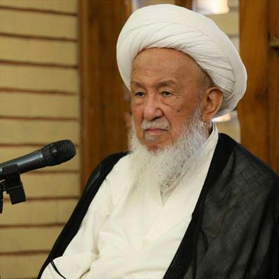 المرجع الديني سماحة الشيخ إسحاق الفياض