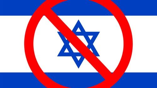 التطبيع مع الكيان الصهيوني مخالفة لشريعة خاتم الأنبياء