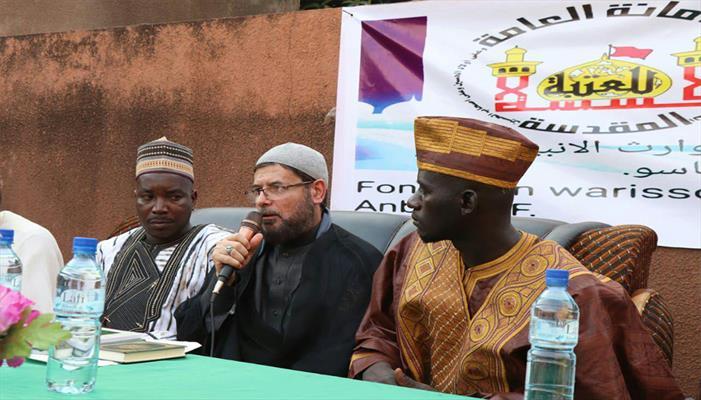 العتبة الحسينية المقدسة تفتتح مؤسسة ثقافية غرب افريقيا