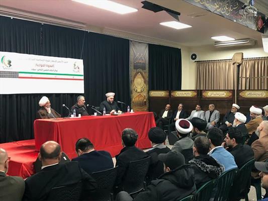 ندوة حوارية بمناسبة الذكرى الأربعين لانتصار الثورة الإسلامية