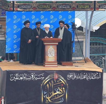 آية الله الشيخ محمد اليعقوبي