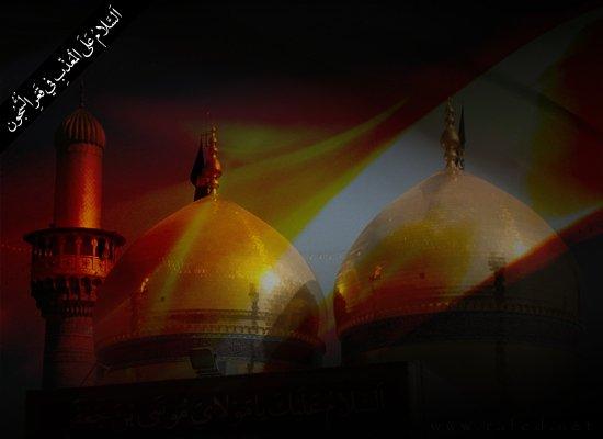 ذكرى استشهاد الإمام باب الحوائج موسى الكاظم ( ع )