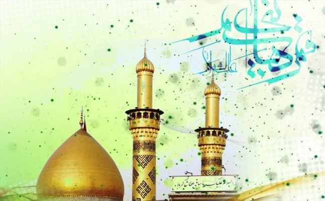 ذكرى ولادة العباس بن علي (ع)