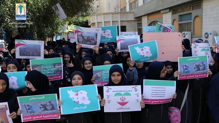 أكثر من ۵۰۰ تلميذ تضامنوا مع الشعب الإيراني العزيز تحت شعار  سيل المحبة