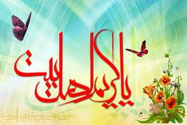 الإمام الحسن (ع)