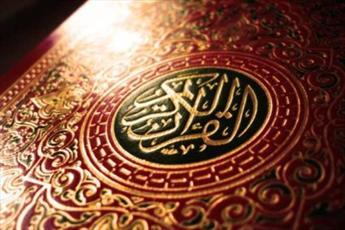 الموعظة في القرآن