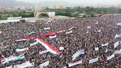 تظاهرات مردمی در شهر صنعای یمن برگزار میشود