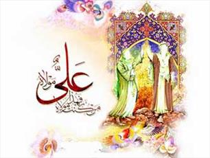 صدور الأمر الإلهي بتعيين الإمام علي (ع) ونزول آية التبليغ والوعد الإلهي بالعصمة للنبي (ص) من الناس