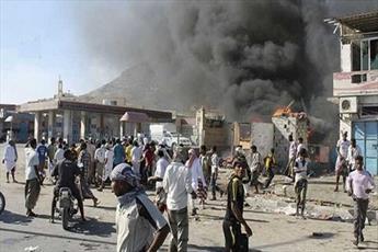 وزارت حقوق بشر یمن  از جنایتهای متجاوزان سعودی در 1700 روز گزارش داد