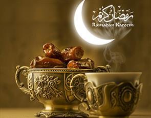 الأربعاء أوّل أيام شهر رمضان المبارك