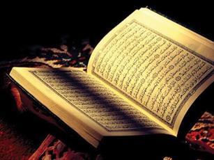 مجاز القرآن الكريم بإطاره البلاغي العام