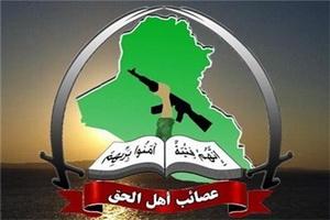 العصائب تعلن اطلاق سراح جميع معتقلي الحشد الشعبي بعملية الدورة