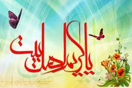 15 رمضان انبلاجُ نور الله في أرضِهِ بولادة الإمام الحسن (عليه السلام)