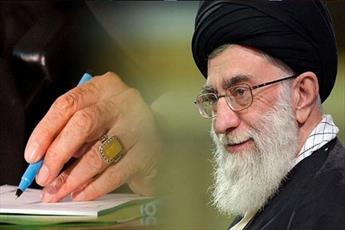 الإمام الخامنئي يرد على استفتاء حول السفر أثناء تفشي كورونا