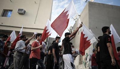 هل سيكون عام 2021 العام الأفضل للشعب البحريني؟