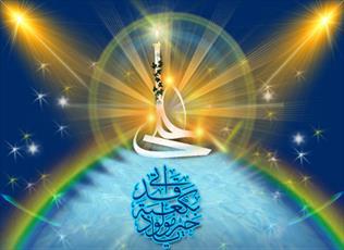 أحاديث هداية الإمام علي (ع)