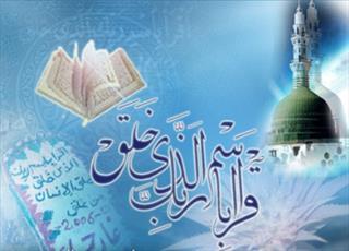تعامل النبي المصطفى (ص) مع الشباب