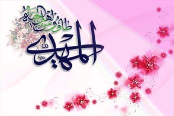 ما هو دور النساء في دولة الإمام المهدي (عج)؟