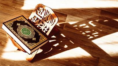 معرفة القرآن تحليليا