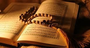 فلسفة الدعاء وأهميته في القرآن الكريم