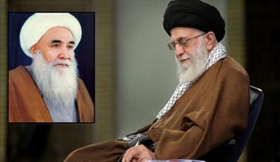 قائد الثورة الإسلامية يعزي بوفاة آية الله محقق الكابولي
