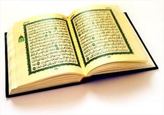 هدف برنامه تلویزیونی ایستگاه چهل و دوم ترویج فرهنگ قرآنی است
