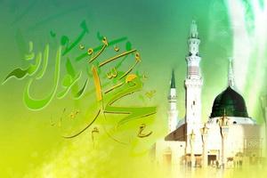 Narration by Prophet Mohammad (PBUH)