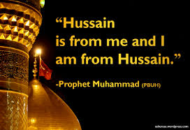 (Imam Hussein (AS