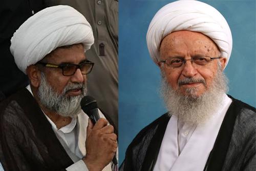 Grand Ayatollah Makarem Shirazi @ Allama raja Nasir