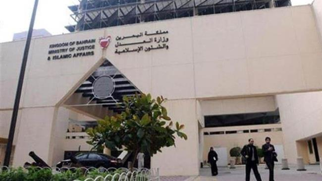 Bahraini court sentences ۲۱ citizens to up to ۱۵ yrs behind bars