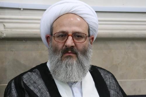 Ayatollah Fqihi