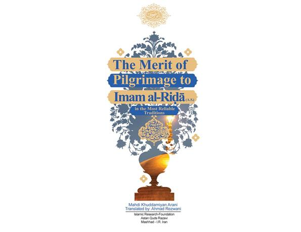 """The book """"The merit of pilgrimage to Imam Reza (A.S.)"""" was published in English"""
