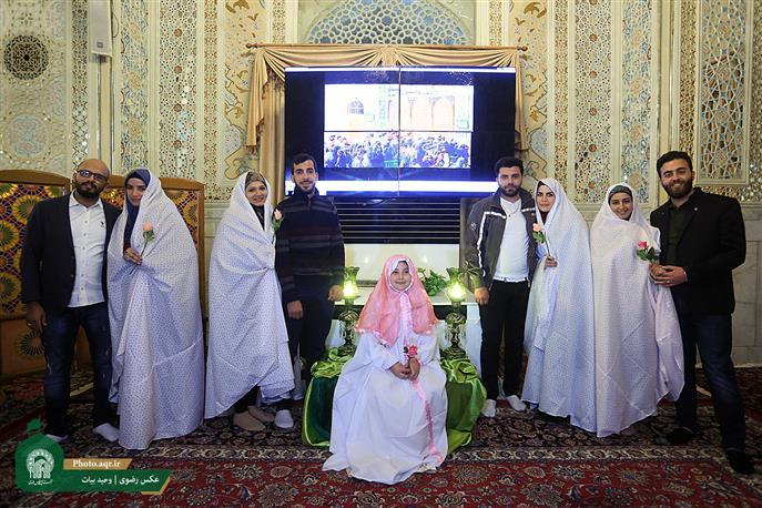 Twelve Lebanese couples wedding ceremony at Razavi Shrine