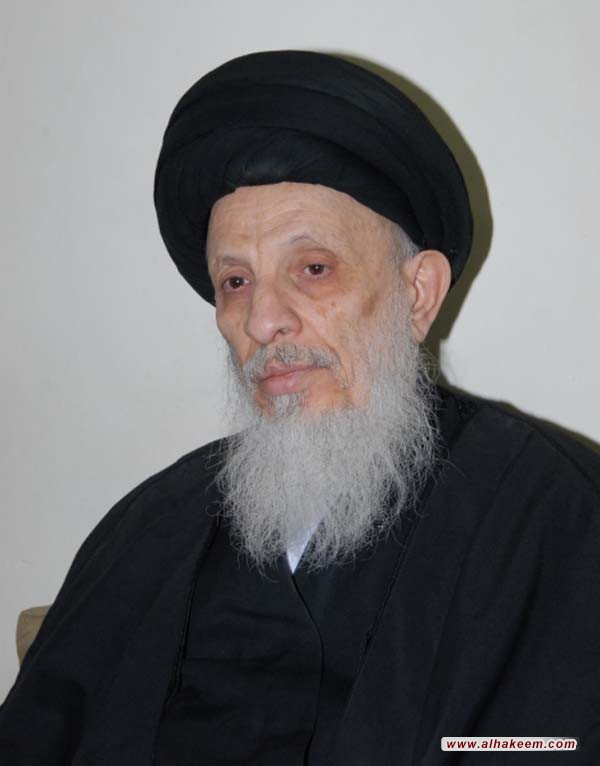 Ayatollah Hakim: participating in election, duty & opportunity to reform affairs of the country