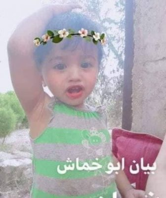 Israeli missiles kill a pregnant Palestinian mother and her child in northern Gaza