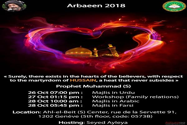 Arbaeen programs planned in Geneva