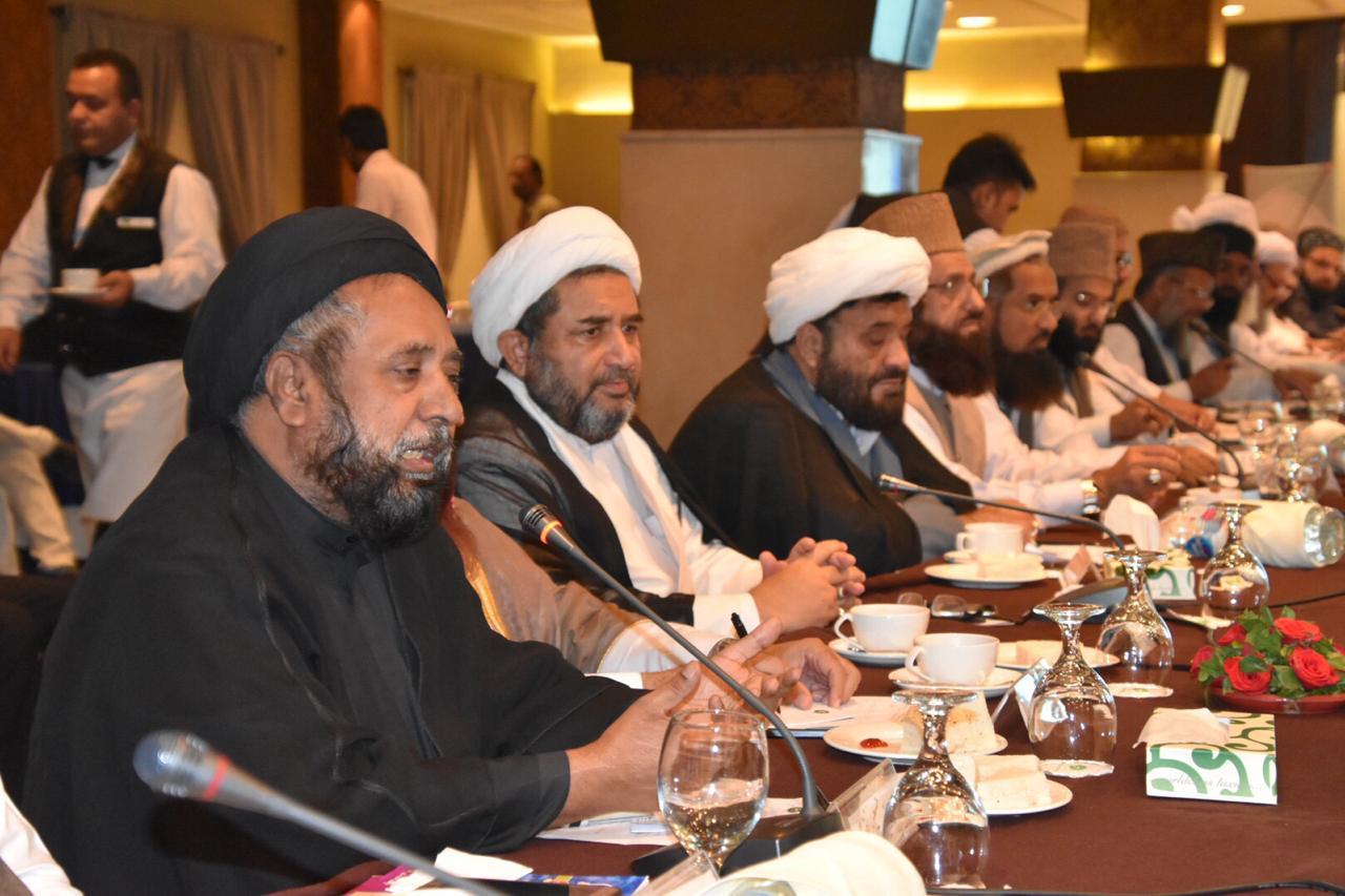 لاہور میں قومی علما مشائخ کونسل پاکستان کا اجلاس