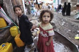 ۹۰,۰۰۰ mosques across Turkey to raise money for Yemen